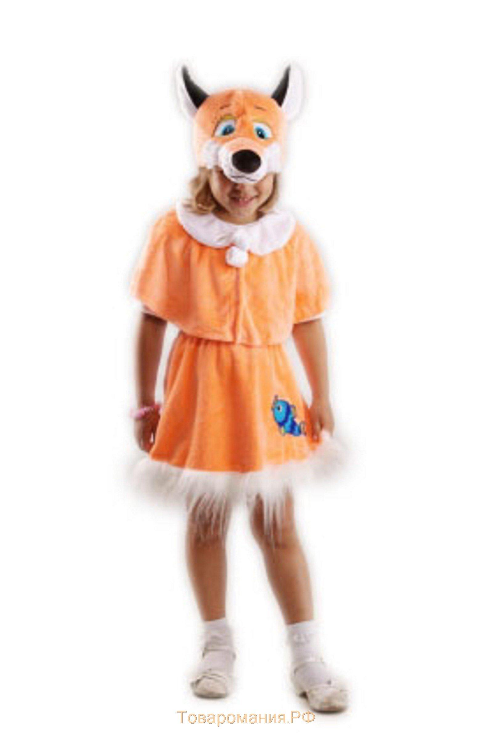 Костюм лисы своими руками Как сделать костюм лисы для мальчика? 18