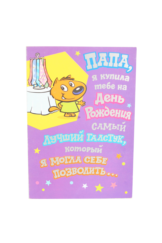 Мерцающие открытки с днём рождения александра